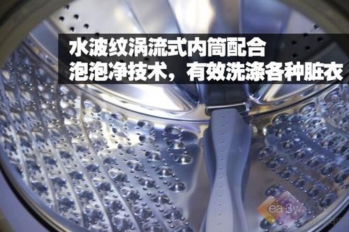 在洗涤的时候,我们发现洗衣机内容已经出现了很多泡泡,其实这是三星独有的泡泡净技术,配合水波纹涡流式内筒,使用冷水即可获得极佳的洗净效果,全方位节约水电消耗色。