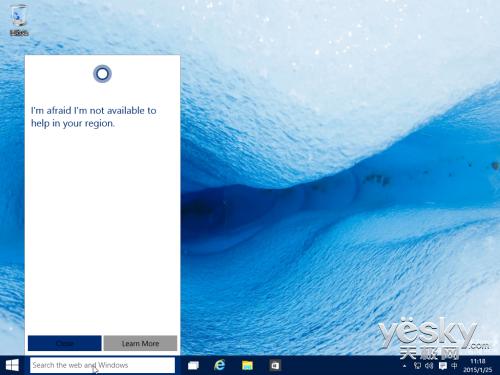 """搜索栏中""""Cortana"""""""