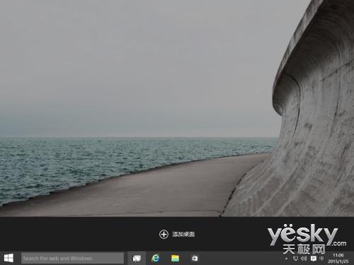 很多习惯使用Windows 8的人都知道在Windows 8中可以再同一个屏幕中同时显示两个应用程序,在新版的Windows中,同一个屏幕最多可以显示4个应用程序,你只需要将这个应用程序按住窗口顶端不放 并且拖至任何一个角落后放开,就可以以1/4的屏幕显示,当然你也可以使用1/2的屏幕显示。