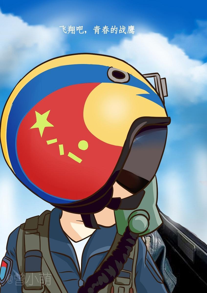 搜狐 新闻 手机 版