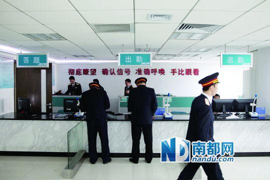 广州南站派班室,前台、墙壁字句非常醒目,提醒司机注意安全。