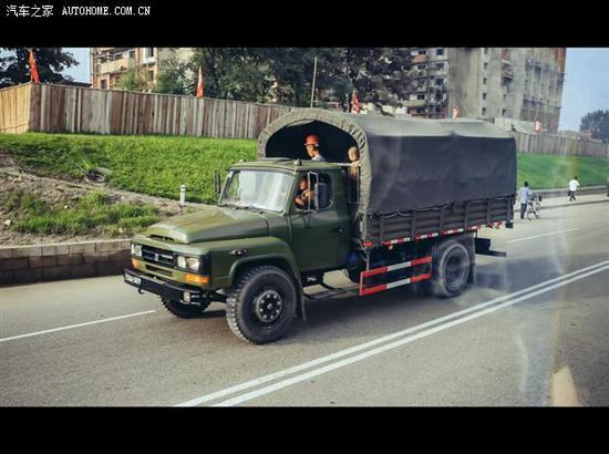 东风卡车也有一定保有量