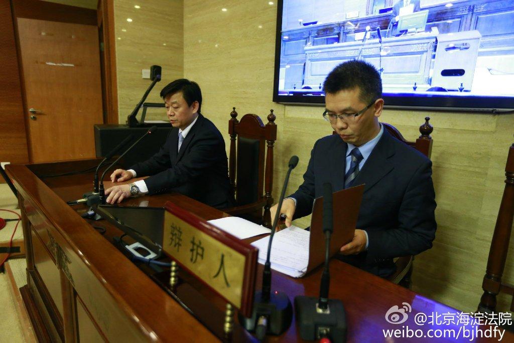 1月27日,张默涉嫌容留他人吸毒案在北京海淀法院开庭。图为被告人张默。