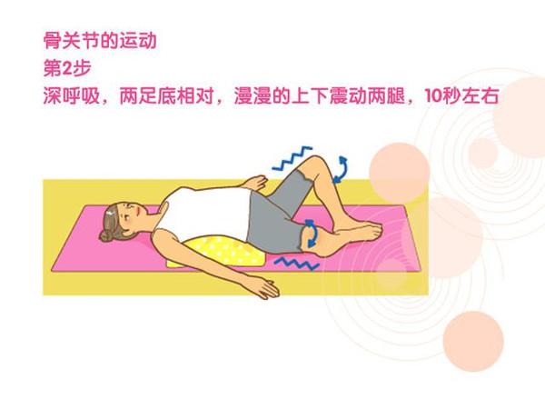 孕妇操几个月开始做_学做孕妇操12个简单动作 助你减轻分娩疼痛