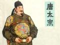 """解密""""玄武门"""" 操盘手李世民"""