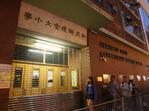 轩尼诗道官小一名八岁男学童正在东区医院留医,情况稳定。图自大公报