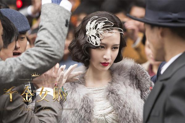 张萌《千金女贼》演绎沪上巨星名伶