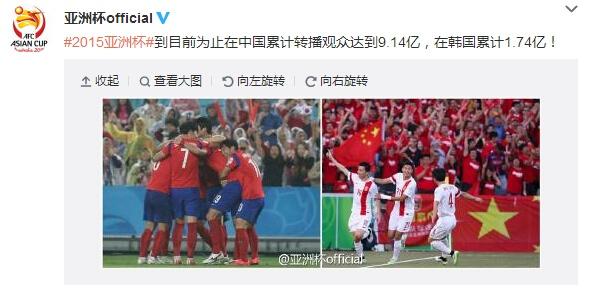 亚洲杯期间中国与韩国球迷狂热观战