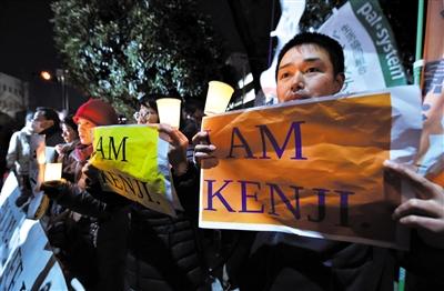 """28日,日本东京,民众在安倍官邸外守夜,要求安倍政府营救被""""伊斯兰国""""关押的人质后藤健二。"""