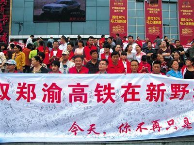 2014年9月,新野保铁者在文化广场掀起万人签名活动。受访者供图