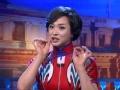 《金星脱口秀片花》第一期 金星吐槽中国人奇葩着装 自嘲第一次出国没品位