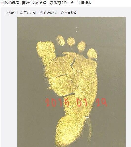 恭喜奶茶!刘若英台北产子 母子平安晒脚印