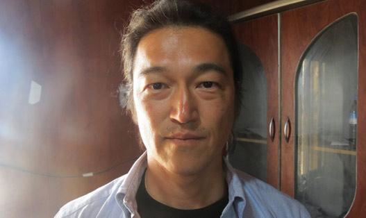 日本另一被绑人质后藤健二可能已被斩首。(图片来源:美国媒体)