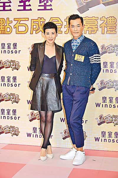 吴君如搞笑电影_古天乐与李若彤再续前缘 叹十六年如一日-搜狐娱乐