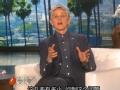 《艾伦秀第12季片花》S12E93 艾伦讲冷笑话调侃橄榄球比赛