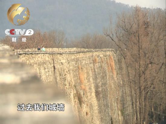 南京明城墙局部