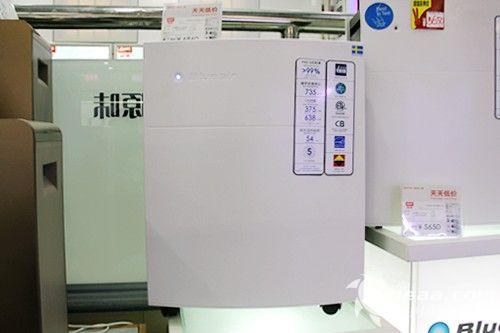 Blueair 603空气净化器