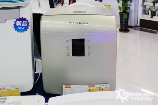 伊莱克斯空气净化器EHF7000
