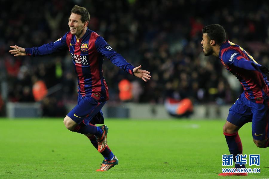 2月1日,梅西庆祝进球.图片