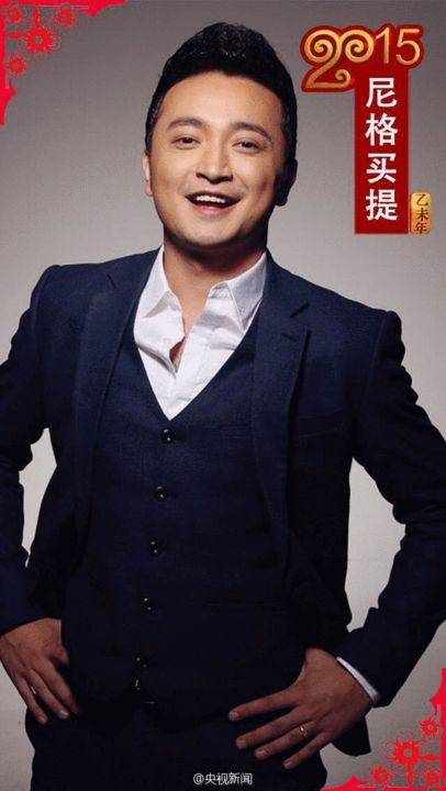 尼格买提节目_8位春晚主持人名单正式公布:董卿归来康辉亮相-搜狐娱乐