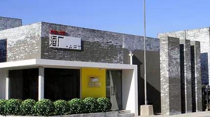 盘点中国最著名的艺术区 你知道几个-中国建筑