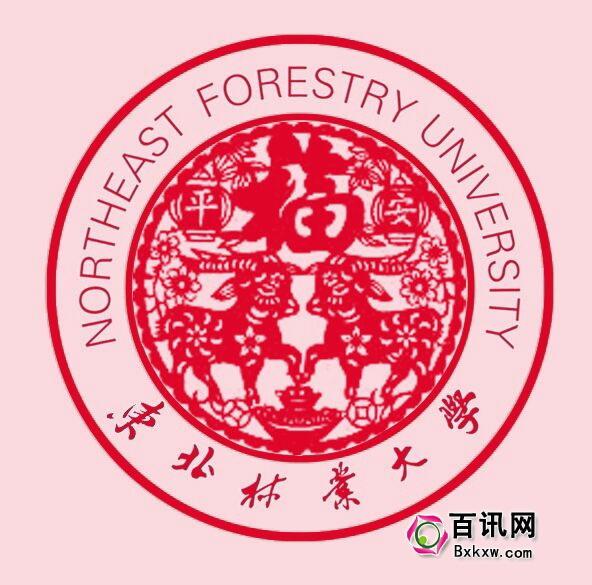 东北林业大学拜年版校徽火遍校园 引师生齐点赞