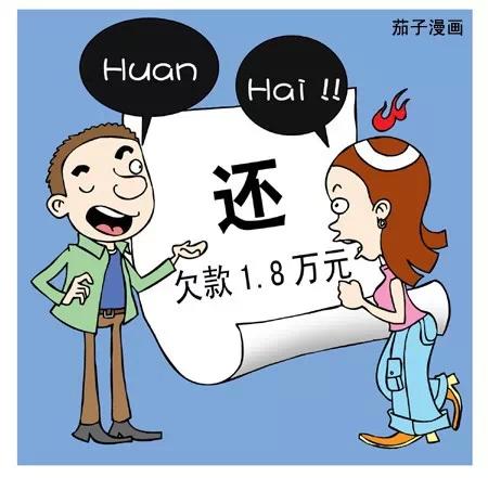 太强了,106个汉字多音字一句话总结!有空教教