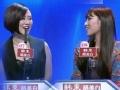 《非诚勿扰片花》20150207 预告 黄磊孟非互调侃唱歌 女嘉宾血拼为男生
