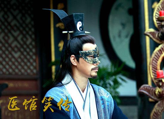 陈国坤出演《医馆笑传》