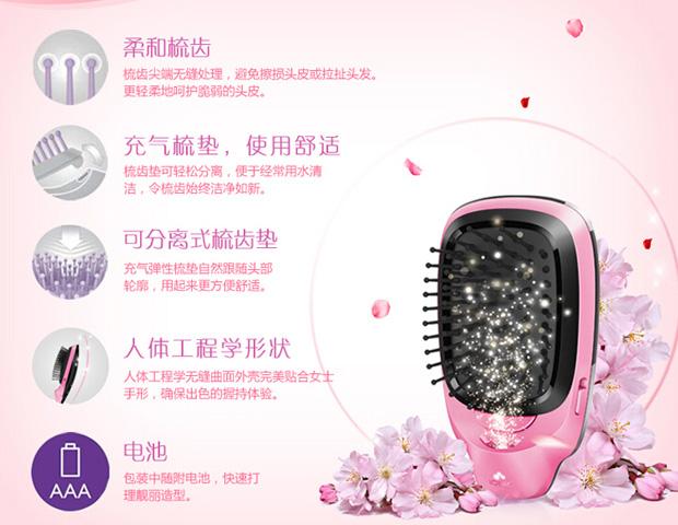 【专业点评】飞利浦HP4589/05负离子造型梳的可分离式梳齿垫,充气弹性梳垫自然跟随头部轮廓,使用起来方便舒适。用户可以随时随地为自己的头发保持良好造型,是许多女生梳平毛躁、去除静电的贴身小物。