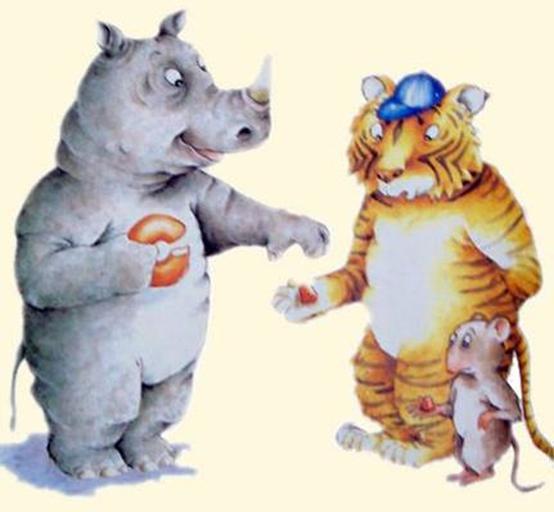 真正的朋友《小老鼠与大老虎》
