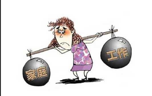 外媒称中国女人比男人辛苦 大龄剩女压力更大