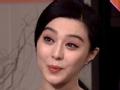 《可凡倾听片花》20150224 预告 范冰冰为爱诉衷肠 邓超搞笑来砸场