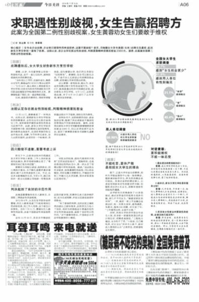 记者张丛博实习生代月月