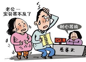 北京外籍人口将有电子婚育证明 无须回原籍办理