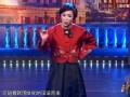 《金星脱口秀片花》第二期 金星扮贤妻反被嫌弃 调侃韩国整容风满街木乃伊