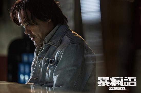 刘青云凭借《暴疯语》角逐金像奖最佳男主角