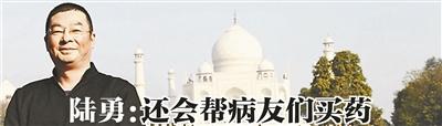 2013年8月下旬,湖南省沅江市公安局在查办一网络银行卡贩卖团伙时,将曾购买信用卡的陆勇抓获。2014年3月19日,陆勇被取保候审。7月21日,沅江市检察院以妨害信用卡管理罪和销售假药罪对陆勇提起公诉。