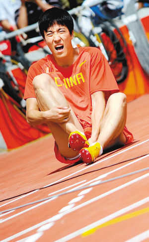 大图:2008年奥运会,刘翔在比赛时受伤