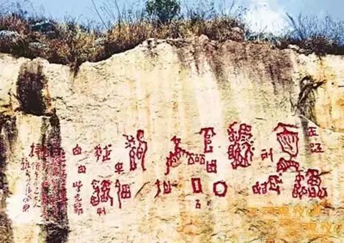 贵州震惊世界的十大未解之谜