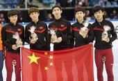 图文:短道速滑世界杯德国站 中国男队接力摘铜