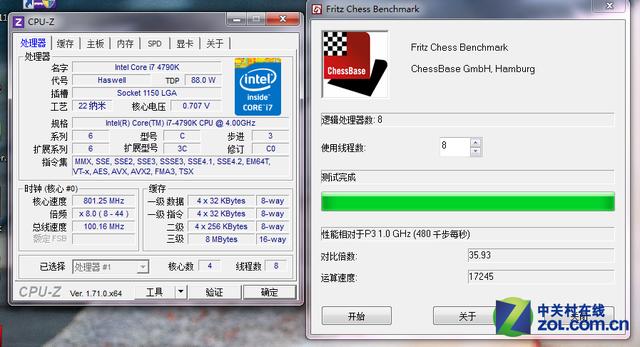 GTX970配超频i7 雷霆AEGIS 7S主机评测