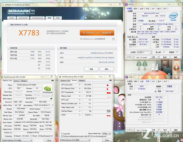 机械键盘980M双卡! 微星GT80游戏本评测