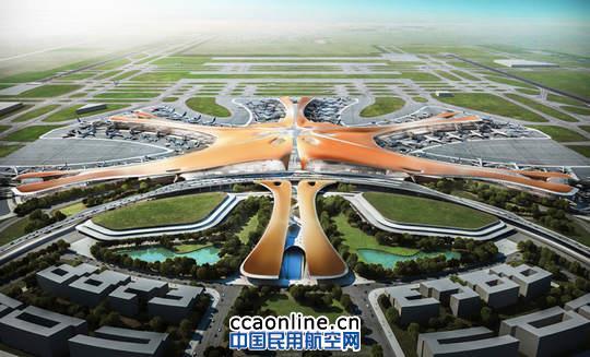 新机场效果图