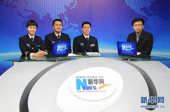 揭中国海军访美交流内容  罕见一幕令中方吃惊