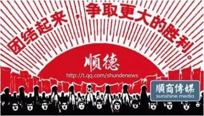 顺德历年gdp_去年GDP增4.3%!北滘成绩单出炉,签约项目超300亿