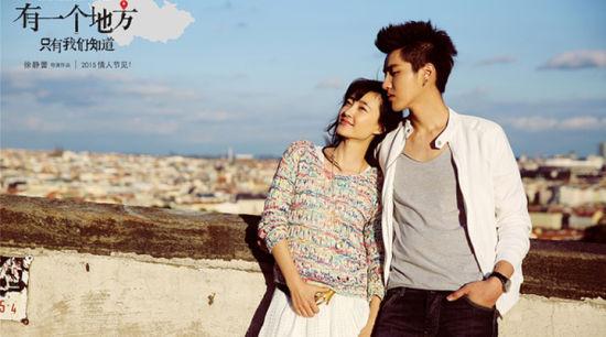 徐静蕾执导,吴亦凡、王丽坤、张超、热扎依、徐静蕾主演的爱情片《有一个地方只有我们知道》2月10日(周二)上映,首日排片约27%,入票房3600万。