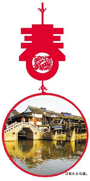 春节寻年味 民俗风情浓