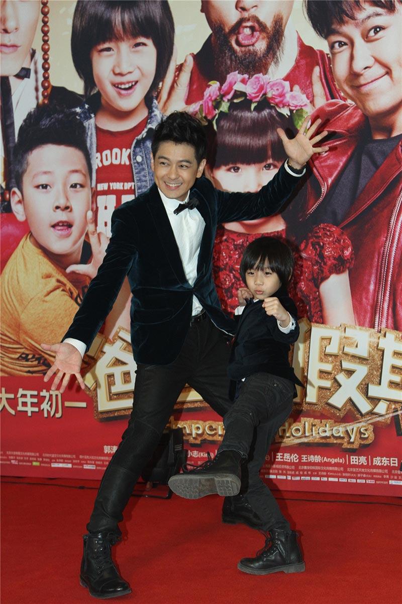 张亮和萌娃angela,kimi,石头,天天出席,中国内地知名演员胡可,杜淳