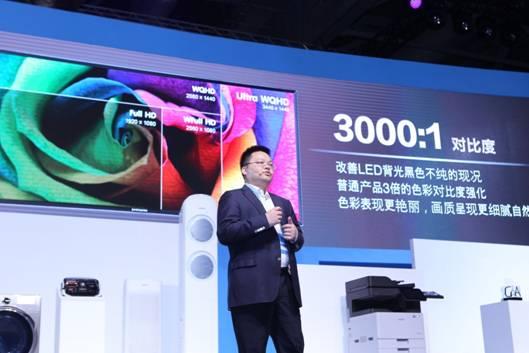 三星电子大中华区显示器设备营销部市场总监谭弓.jpg